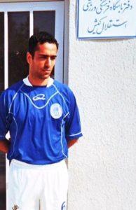 Navid faridi 6 - Esteghlal kish F.C.