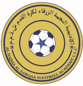Al Najma Al Zarqa Football Academy ( Blue Stars ✨)